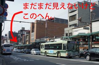 110207_3.jpg