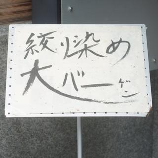 130712_4.jpg