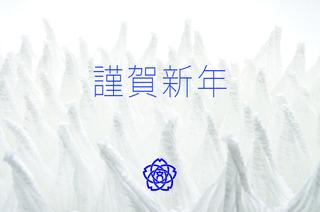 170101.jpg